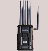 STW800EFP高清无线图传系统