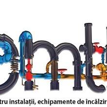 2018罗马尼亚国际供暖,制冷,空调和绝缘设备展