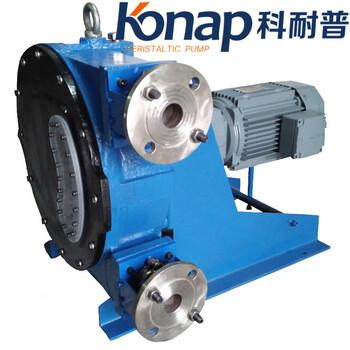 重庆科耐普KNP40工业软管泵厂家直销