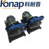 微型软管泵