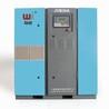 穩健螺桿空壓機JG直連系列1-100立方螺桿空壓機工廠銷售全國服務
