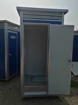 聊城移动厕所厂家价格移动卫生间租赁出租