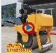 工作效率高单轮手扶式振动碾唐山小型柴油压路机品牌