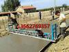 安庆路面摊铺机砼地面整平机手摇轮框架式整平机生产厂家