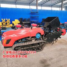 武汉小型微耕机特点自走旋耕机参数质量更优秀