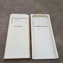 黑龍江佳木斯塑料制品高鐵模板防撞墻模板橋梁模具-佳興圖片