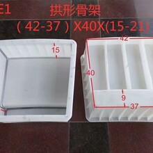 佳木斯塑料制品制作堤壩護坡塑料模具蓋板模具佳興圖片