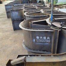 U型截水槽钢模具矩型槽模具规格材质介绍图片
