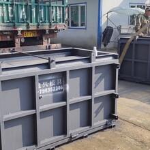 黑龍江佳木斯水利蓋板模具--預制水泥蓋板模具-佳興模具圖片