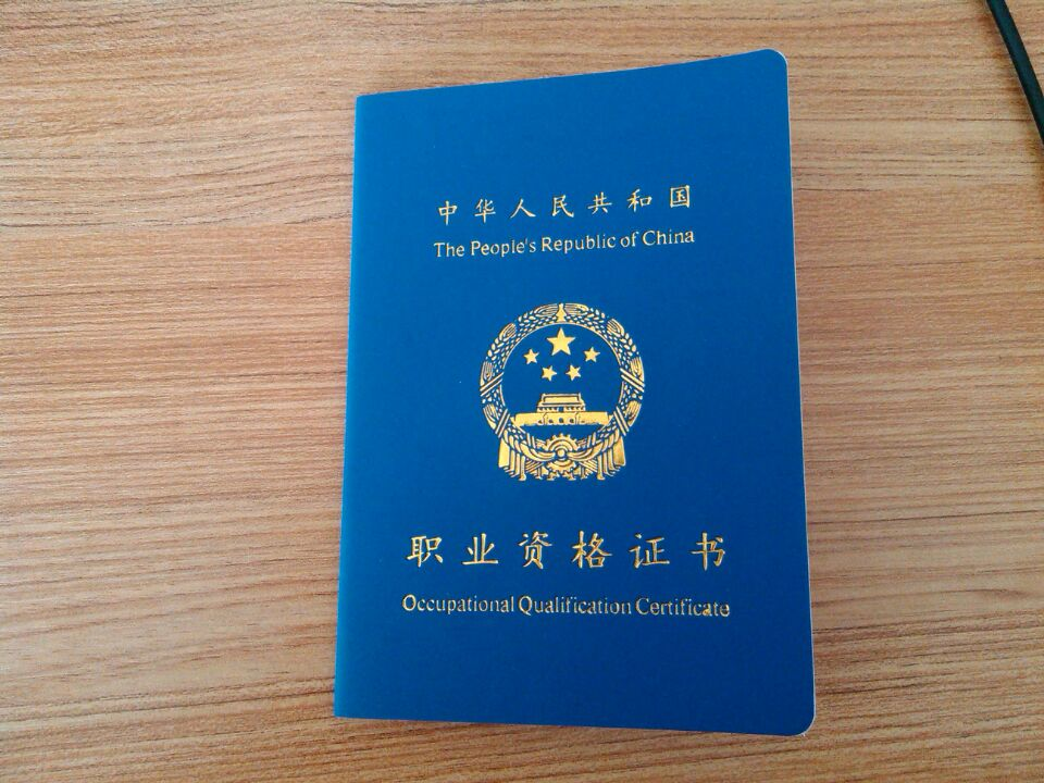 天津静海保育员培训保育员资格证报考幼儿园保育员培训
