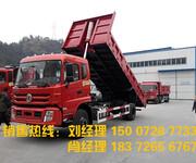 2017款东风特商6米5单桥平板自卸车配置及报价图片
