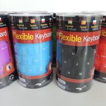 硅胶蓝牙键盘85键有线USB软键盘图片