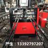 排骨床架沖孔機圖片