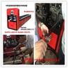 數控自動護欄沖孔設備