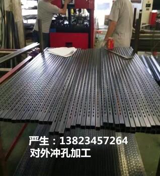 不銹鋼管定制沖孔加工鐵管圓管方管沖孔加工鋁型材定制沖孔加工