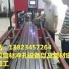 不銹鋼管定制沖孔加工