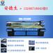 广东UV板万能打印机厂家玻璃喷绘打印机多少钱