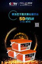 郴州仿石漆批发水包砂品牌代理图片