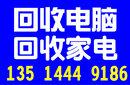 吉林市空调二手的澳门永利网站值多少钱柜机年头多发黄了图片