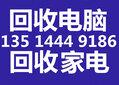 吉林正坤家电家具澳门永利网站一家经营多年的家具电器澳门永利网址图片