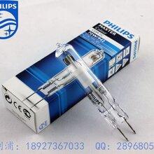 飞利浦CDM-TC70W830/942华南区总经销图片