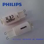 飞利浦LED灯珠G9灯珠220V2.5W替换卤素25W台灯水晶灯花灯光源图片