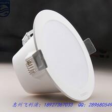 飞利浦明皓LED筒灯二代DN025B嵌入式天花洞灯图片