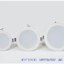 飞利浦LED筒灯DN025B明皓二代4/5/6寸筒灯开孔105/125/150mm图片