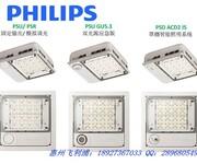 飞利浦LED路灯BBP500嵌入式油站灯图片