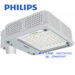 飞利浦LED灯BCP500吸顶式油站灯投射灯图片
