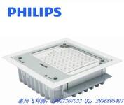 PHILIPS加油站常用灯BPG5004000K/6000K图片