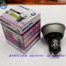 飞利浦GU10LED5.4W灯杯可调光图片