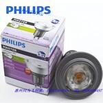 PhilipsMASLEDspotMVD5.4-50WGU10927/930/940图片