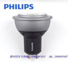 飞利浦LED灯杯GU105.4W220V可调光灯杯图片