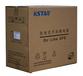 山特UPS电源报价山特在线式零间断UPS电源报价