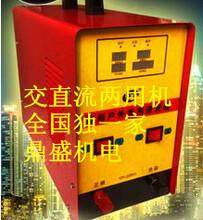 北京超声波捕鱼器厂家图片