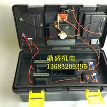 北京野猪专用捕猎器电捕野猪的机器图片