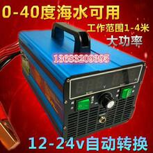 深圳12v超声波捕鱼器图片