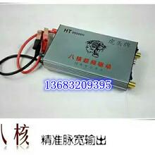 武汉发电机超声波捕鱼器图片