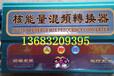 安徽滁州捕鱼器原理