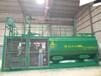华峰系列边坡绿化设备-草坪植草机械-华之睿HF喷播机