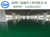温州厂房防尘地坪/工业地坪施工环氧树脂地坪