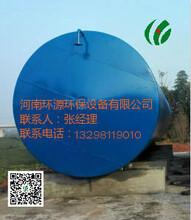 五金镀锌一体化污水处理设备