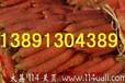 陜西大荔萬畝優質紅蘿卜產地批發大量上市