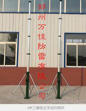 10米便携升降杆,通讯天线杆,避雷针升降桅杆图片