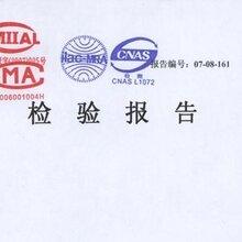 商务大楼防雷检测铁路防雷验收报告河南检测机构图片