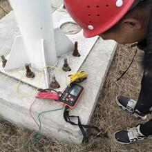 水利電力通信通訊防雷工程設計防雷檢測驗收圖片