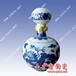 工艺酒瓶陶瓷酒坛酒瓶