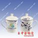 陶瓷骨瓷茶杯陶瓷茶杯厂家批发陶瓷茶杯
