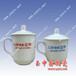 定制茶杯厂家陶瓷口杯陶瓷活水杯